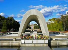 Memorial de la paix au japon